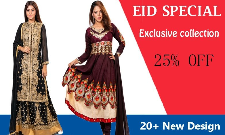 Eid Collection 20