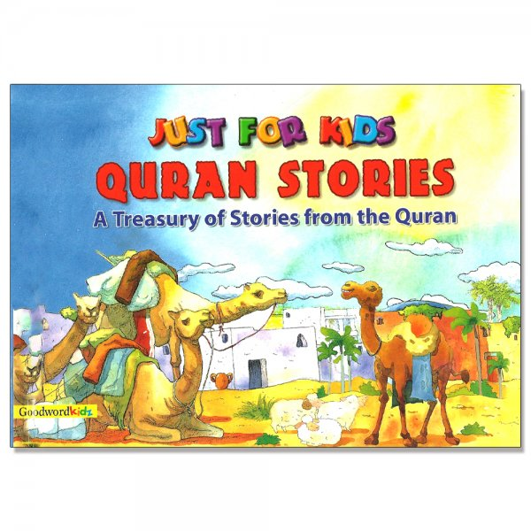 islamic story books in english pdf