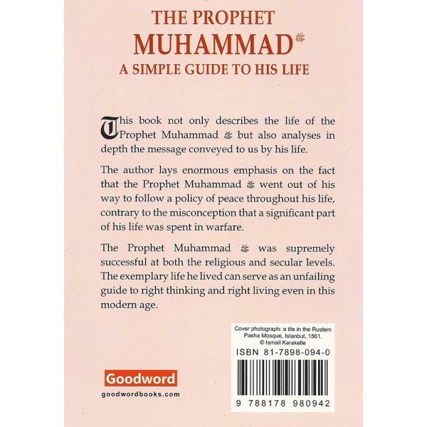 Islamic books the prophet muhammad pbuh a simple guide for Simple guide to a minimalist life