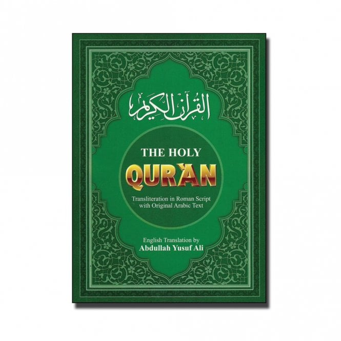 The Holy Qur'an:: The Holy QUR'AN- Translated by A Yusuf Ali
