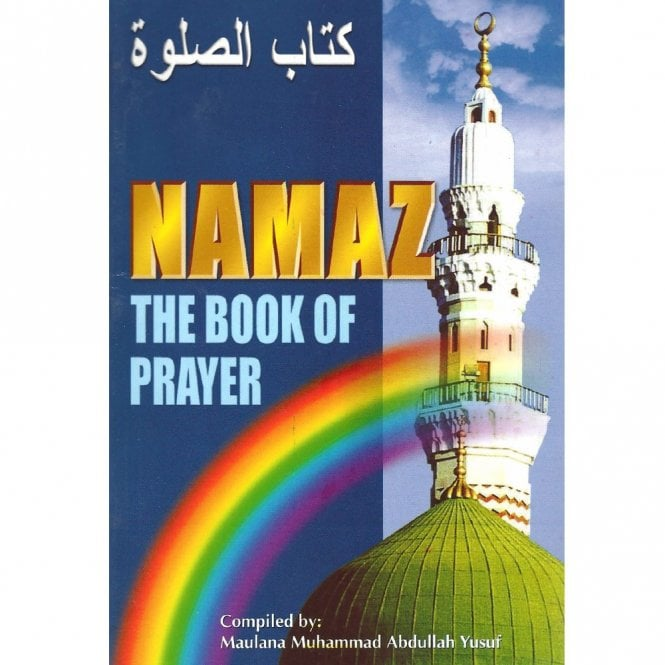 Islamic Books:: MLB06 Namaz The Book of Prayer