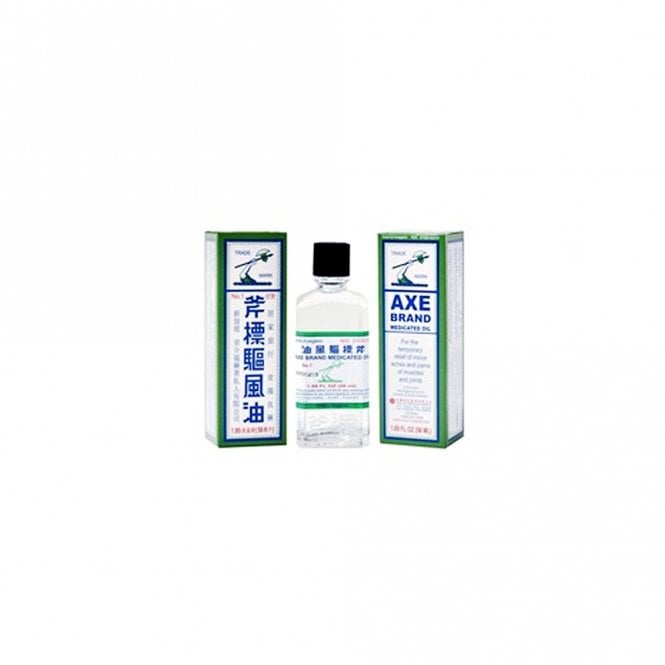 Health:: MLP 070 AXE BRAND UNIVERSAL OIL 10ML