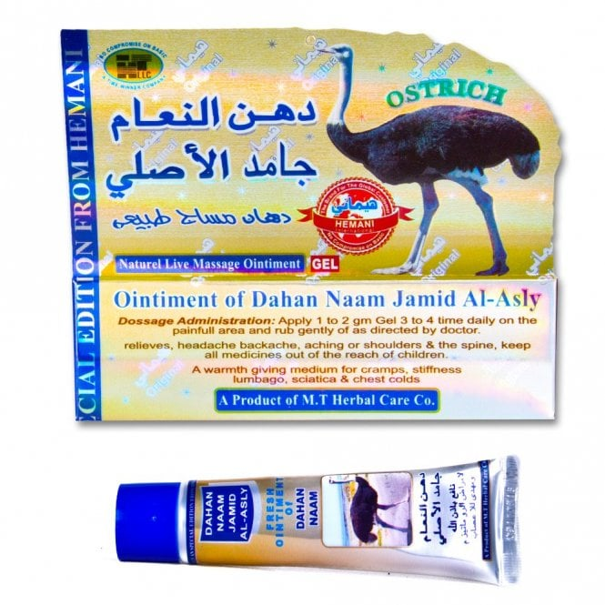Health:: MLP 073 DAHAN NAAM JAMID AL-ASLY OINTMENT GEL