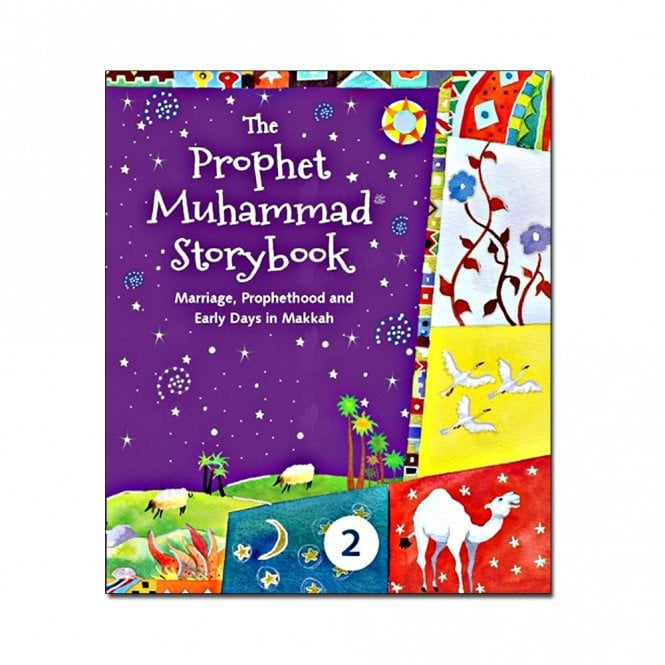 Kid's story book: The Prophet Muhammad Storybook - 2(Hard cover)[MLB 823]