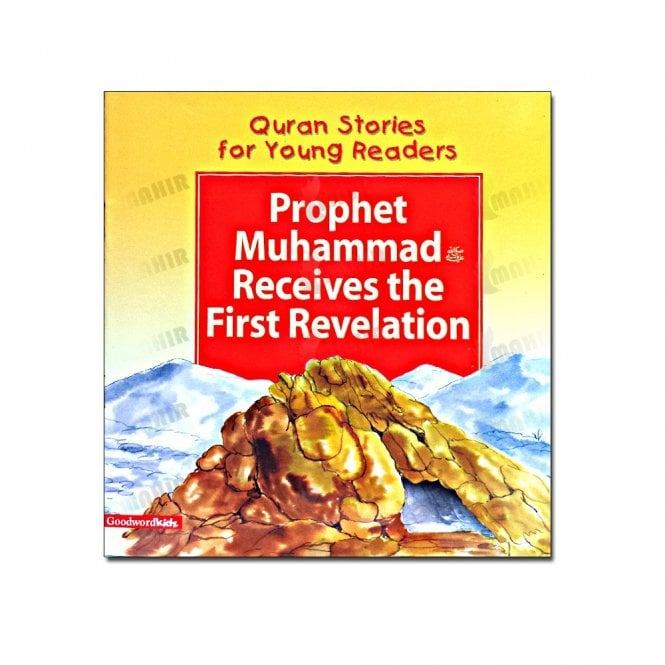 Kid's story book: Prophet Muhammad Receives the First Revelation (Paperback)[MLB 8145]