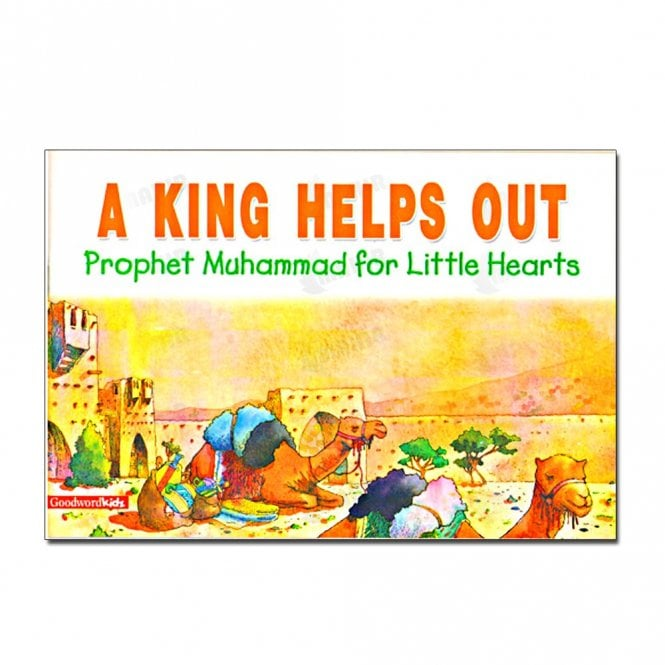 Kid's story book: A King Helps Out[MLB 842]