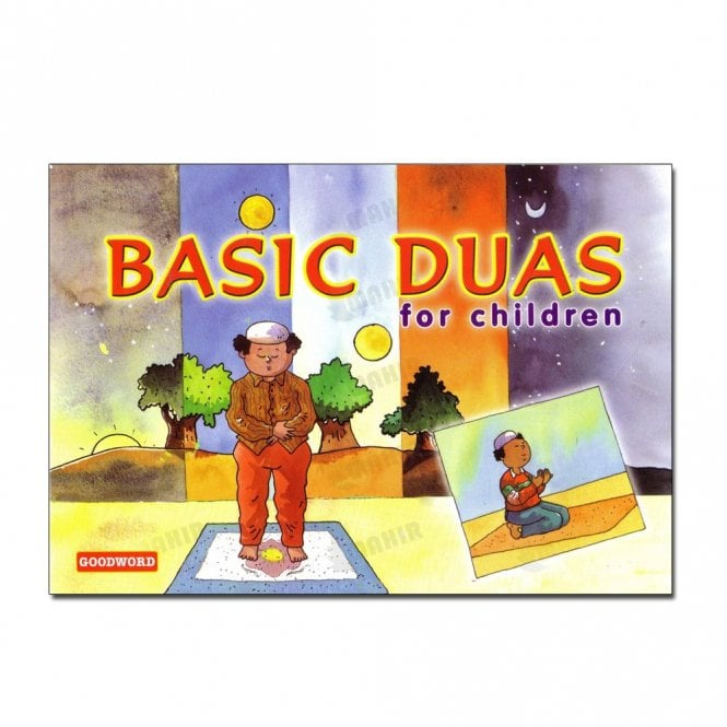 Kid's story book: Basic Duas for Children[MLB 853]