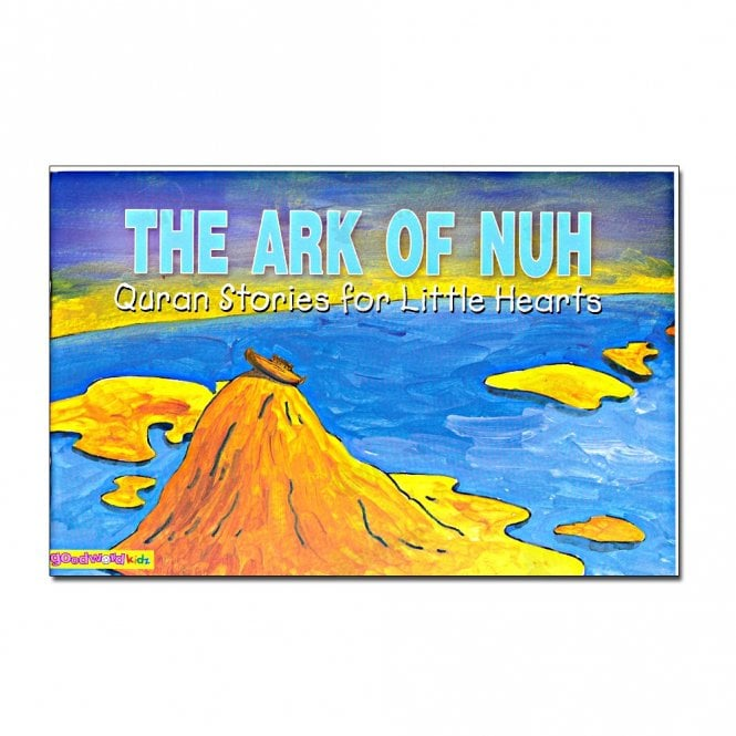 Kid's story book: The Ark of Nuh[MLB 854]