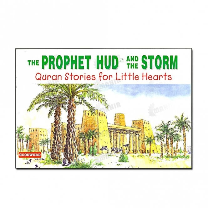Kids Story Book The Prophet Hud and the Storm[MLB 877]