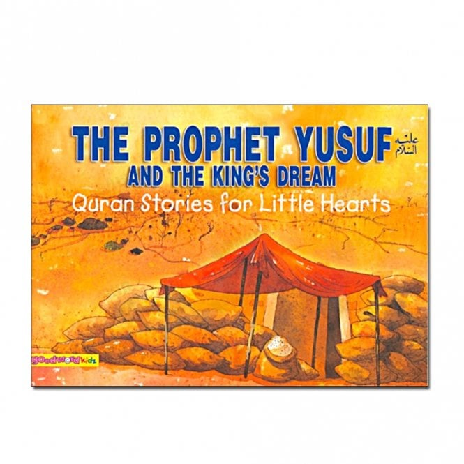 Kids Story Book The Prophet Yusuf and the King's Dream[MLB 860]