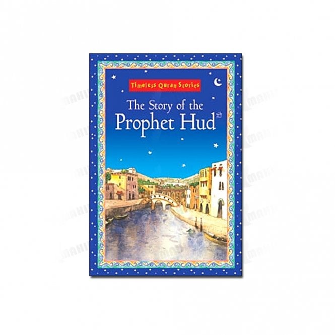 Kids Story Book The Story of the Prophet Hud(Paperback)[MLB 8168]