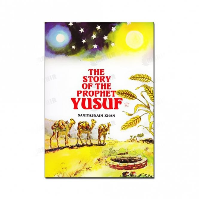 Kids Story Book The Story of the Prophet Yusuf[MLB 8169]