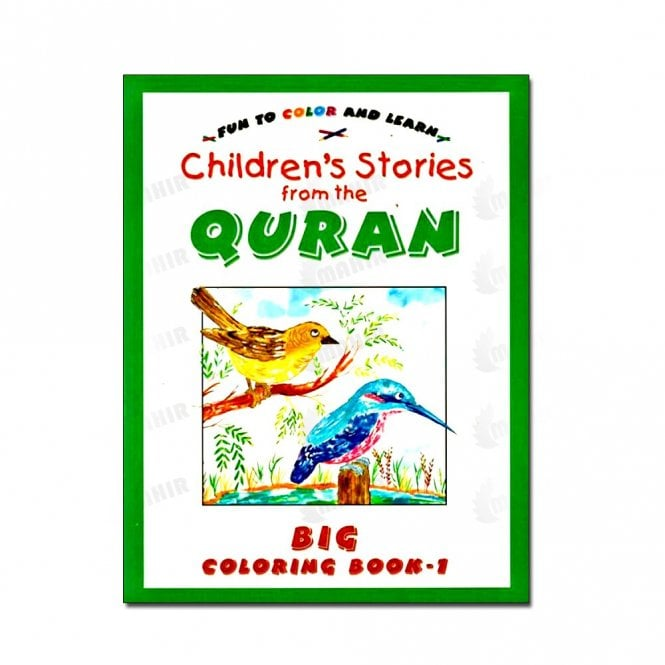 Kids Story Book Stories from the Quran Big Colouring Book Vol.1[MLB 8161]