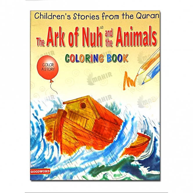 Kids Story Book The Ark of Nuh and the Animals (Colouring Book)[MLB 8132]