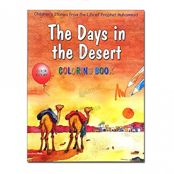 Kids Story Book The Days in the Desert (Colouring Book)[MLB 8129]