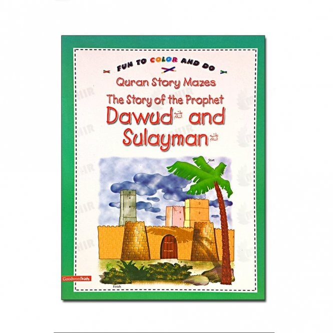 Kids Story Book The Story of Prophets Dawud and Sulayman(Colouring Book)[MLB 8159]