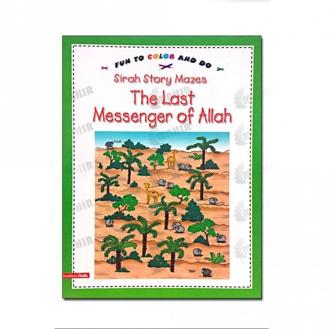 Kids Story Book The Last Messenger of Allah(Mazes)[MLB 8152]