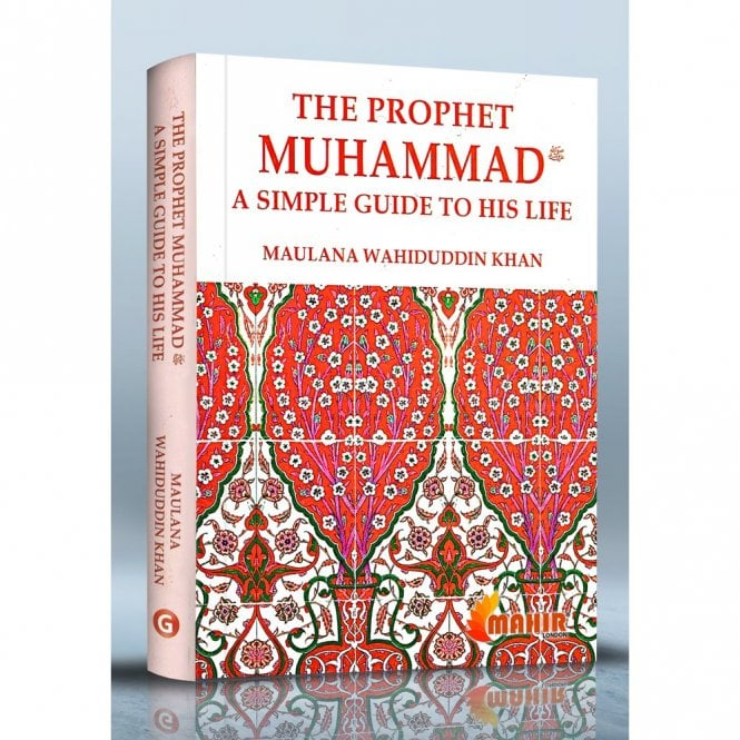 Islamic Books:: The Prophet Muhammad(pbuh)-A Simple Guide to His Life [MLB 81121]
