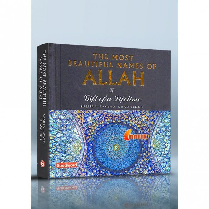 Islamic Books:: Most Beautiful Names of Allah (Hard Back) [MLB 81120]