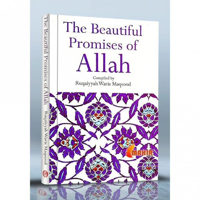 Islamic Books:: The Beautiful Promises of Allah [MLB 81126]