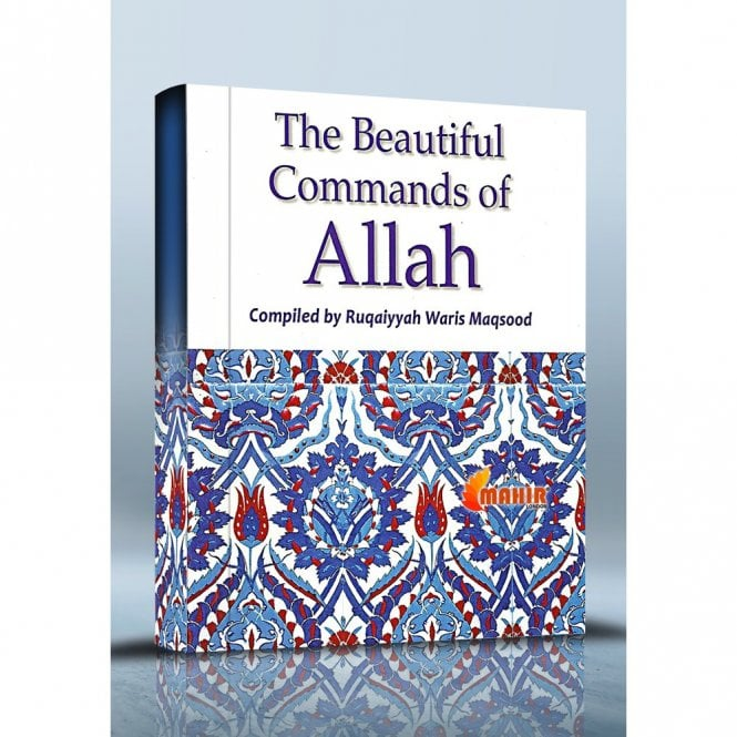Islamic Books:: Beautiful Commands of Allah [MLB 81116]