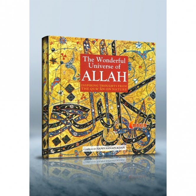 Islamic Books:: Wonderful Universe of Allah [MLB 81109]