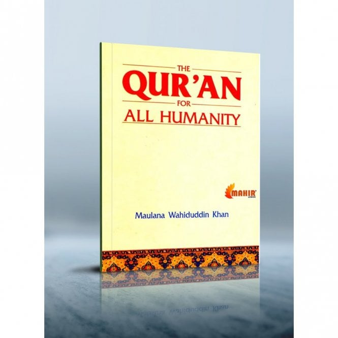 Islamic Books:: The Quran for all Humanity [MLB 8195]