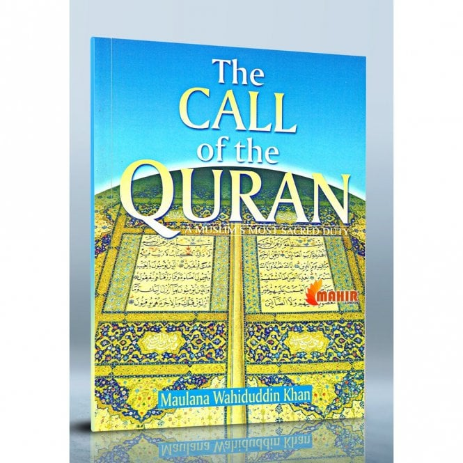 Islamic Books:: The Call of the Qur'an [MLB 8197]