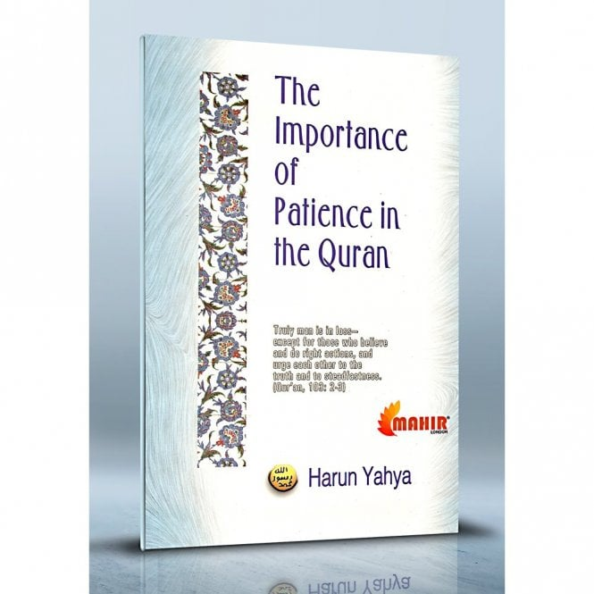 Islamic Books:: The Importance of Patience in the Quran [MLB 81104]