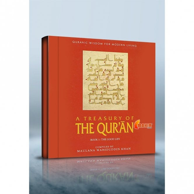 Islamic Books:: A Treasury of the Quran [MLB 81111]