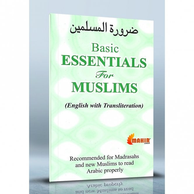Basic Essentials for Muslims (english with Transliteration) [MLB 81108]