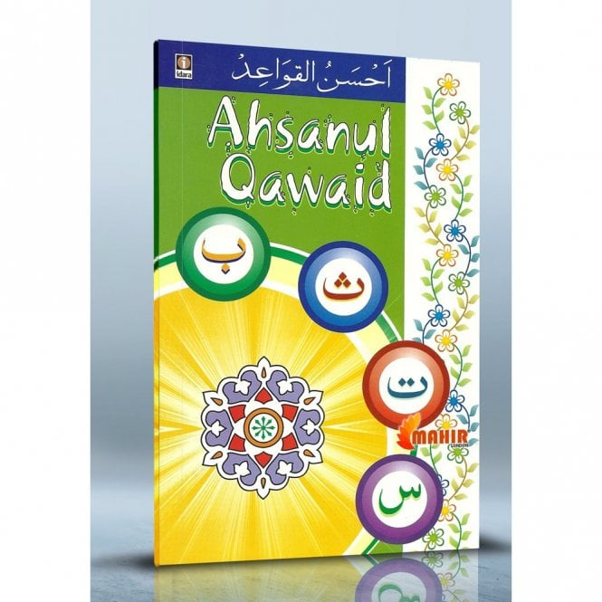Ebadat & Learning:: Ahsanul Qawaid - Colour Coded (Arabic English) Plastic Lamination [MLB 81102]