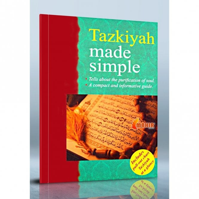 Tazkiyah made simple [MLB 8192]