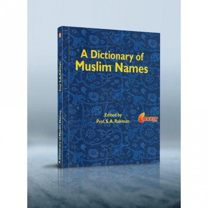Islamic Books:: A Dictionary of Muslim Names [MLB 81152]