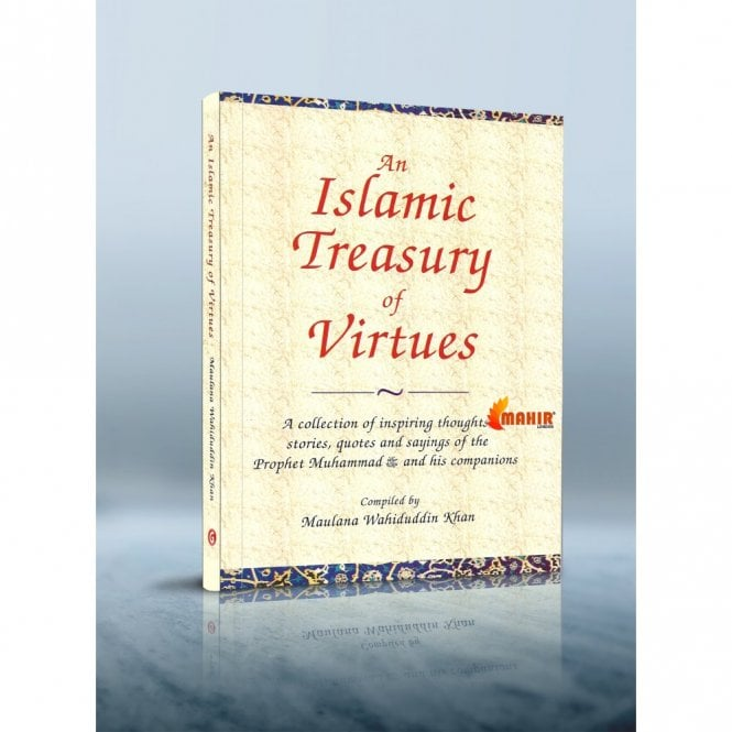 Islamic Guideline:: An Islamic Treasury of Virtues [MLB 81153]