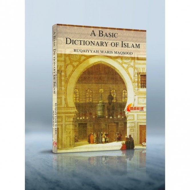 Islamic Books:: Basic Dictionary of Islam [MLB 81142]