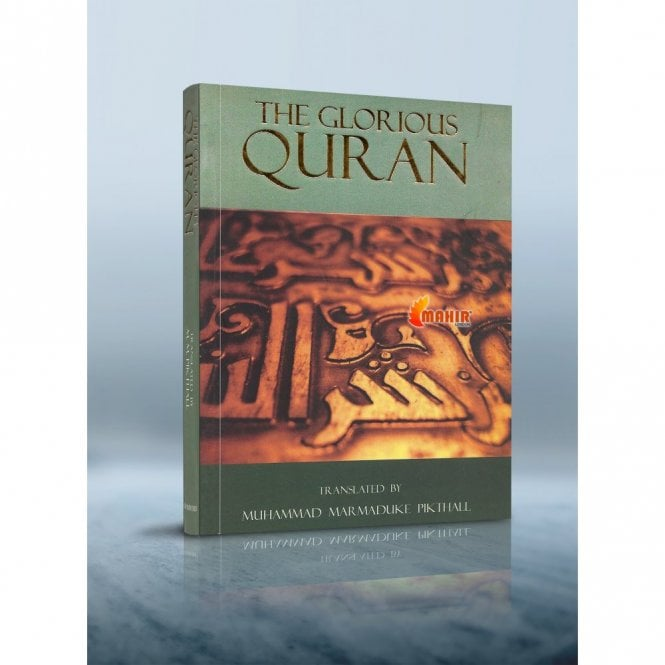Islamic Books:: The Glorious Quran [MLB 81138]