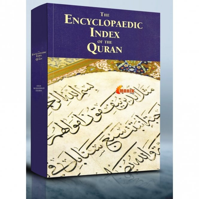 Islamic Books:: Encyclopaedic Index of the Quran (Paperback) {MLB 81159]