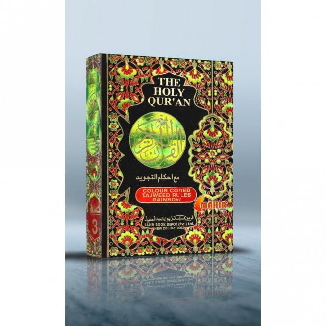 The Holy Qur'an:: The Holy Quran -COLOUR CODED & Large Font [MLB 81162]