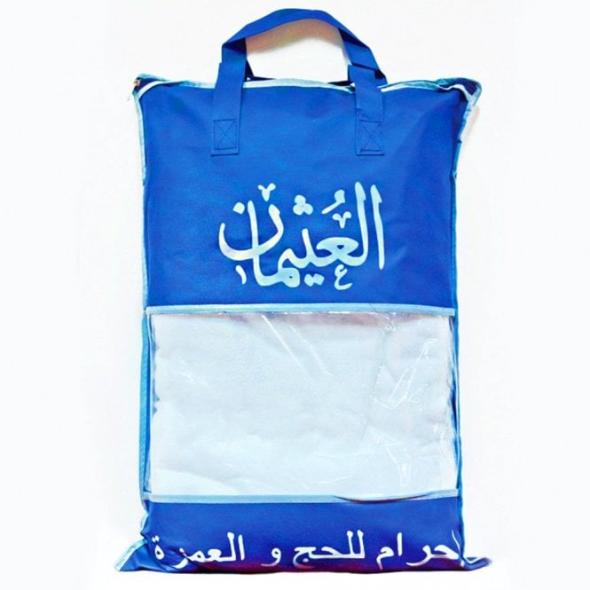 100% Cotton: [ML 011435] Al othaiman ihram set ( 42'' x 82'' )-1kg