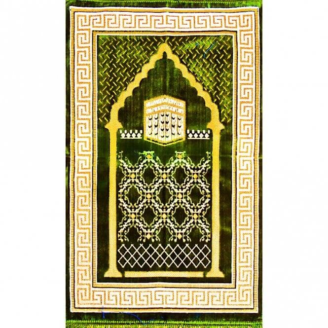 Islamic:: Islamic Prayer Mat / Rug / Musalah / Janamaz [ML 01R]