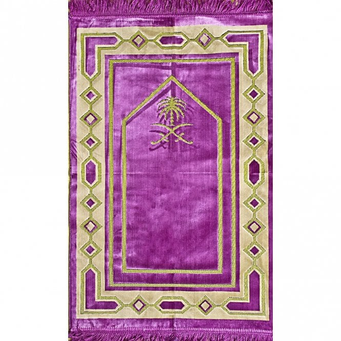 Islamic Prayer Mat / Rug / Musalah / Janamaz [ML 09R]