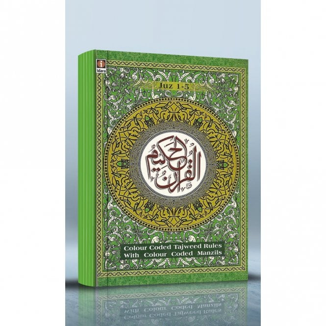 The Holy Qur'an:: COLOUR CODED PANJ PARA QURAN WITH ENGLISH TAJWEED RULES- 6vol SET [MLB 81330]