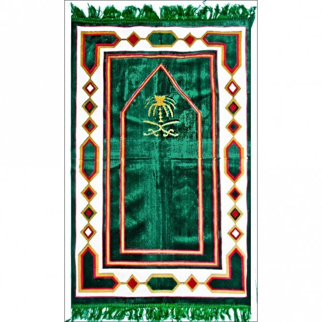 Islamic:: Prayer Mat / Rug / Musalah / Janamaz [ML 17R]