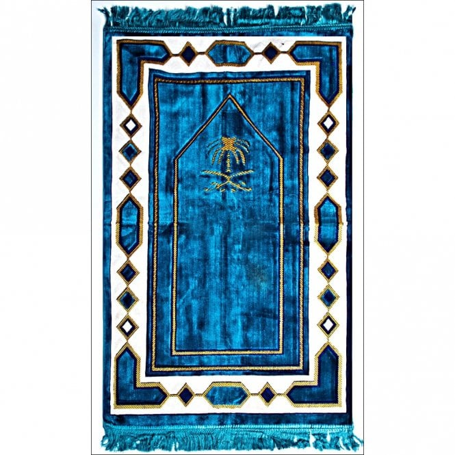 Islamic:: Prayer Mat / Rug / Musalah / Janamaz [ML 16R]