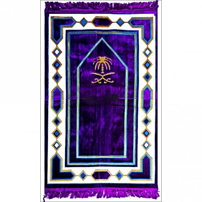Islamic:: Prayer Mat / Rug / Musalah / Janamaz [ML 15R]