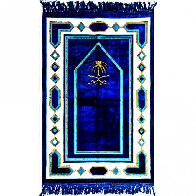 Islamic:: Prayer Mat / Rug / Musalah / Janamaz [ML 13R]