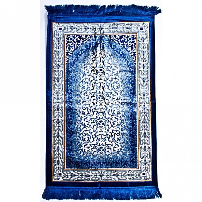 Islamic:: Prayer Mat / Rug / Musalah / Janamaz [ML 37R]