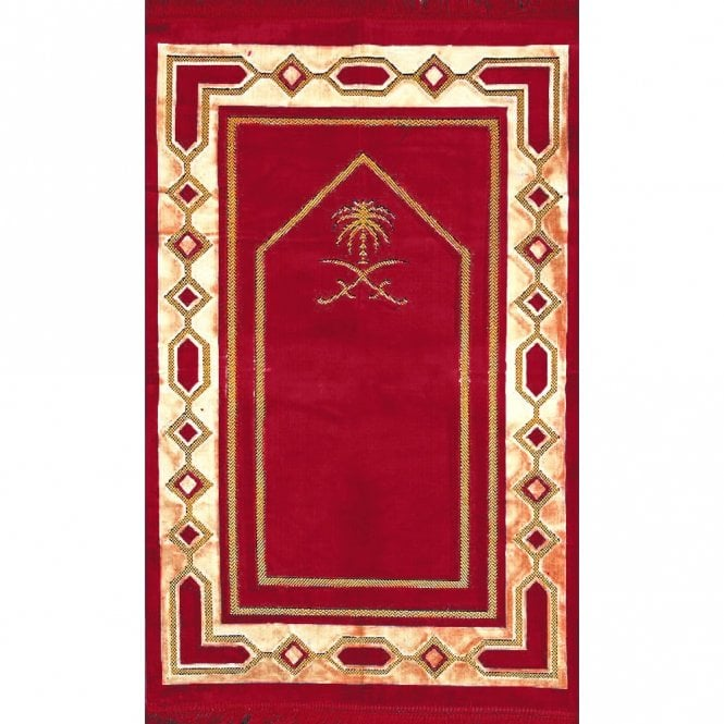 Islamic:: Islamic Prayer Mat / Rug / Musalah / Janamaz [ML 10R]