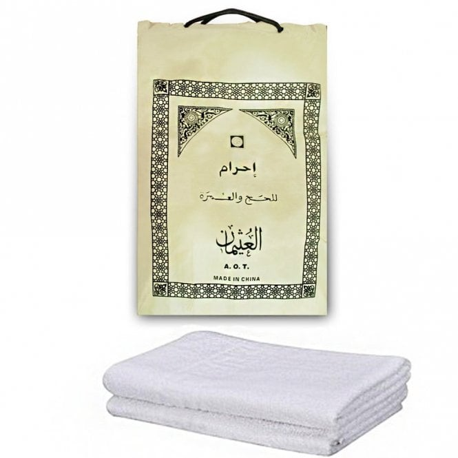 Mixed Cotton [ML 011436] Al othaiman ihram set ( 42'' x 82'' )-1kg